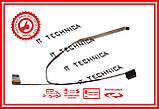 Шлейф матриці HP Probook 450 G3 455 G3 (DD0X63LC030 DD0X63LC310 DD0X63LC320 828418-001), фото 2