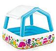 Детский надувной бассейн Intex 57470 «Аквариум» со съемным навесом (157*157*122 см), фото 3