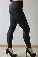 Классические женские лосины на флисе (норма) №10
