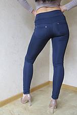 Классические женские лосины  (батал)№10, фото 3