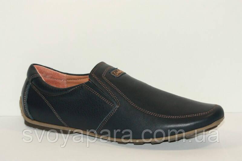 Туфли мужские кожаные тёмно синие мокасины