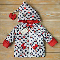 Детская куртка для девочек на рост 86-110 см (весна, лето, осень)