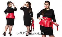 Женское платье с съёмным поясом-баской батал