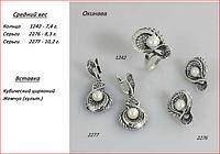 """Комплект из серебра """"Окинава"""""""