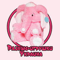 Игрушки герои мультфильмов Украина
