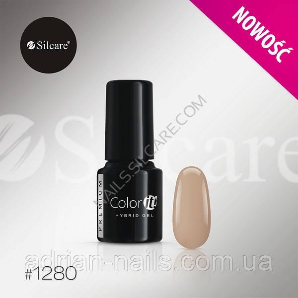 Гель-лак Color it Premium № 1280