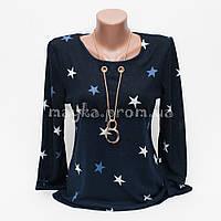 Стильная женская кофта-блуза с подвеской Звездочка p.42-48 цвет темно-синий T1-2