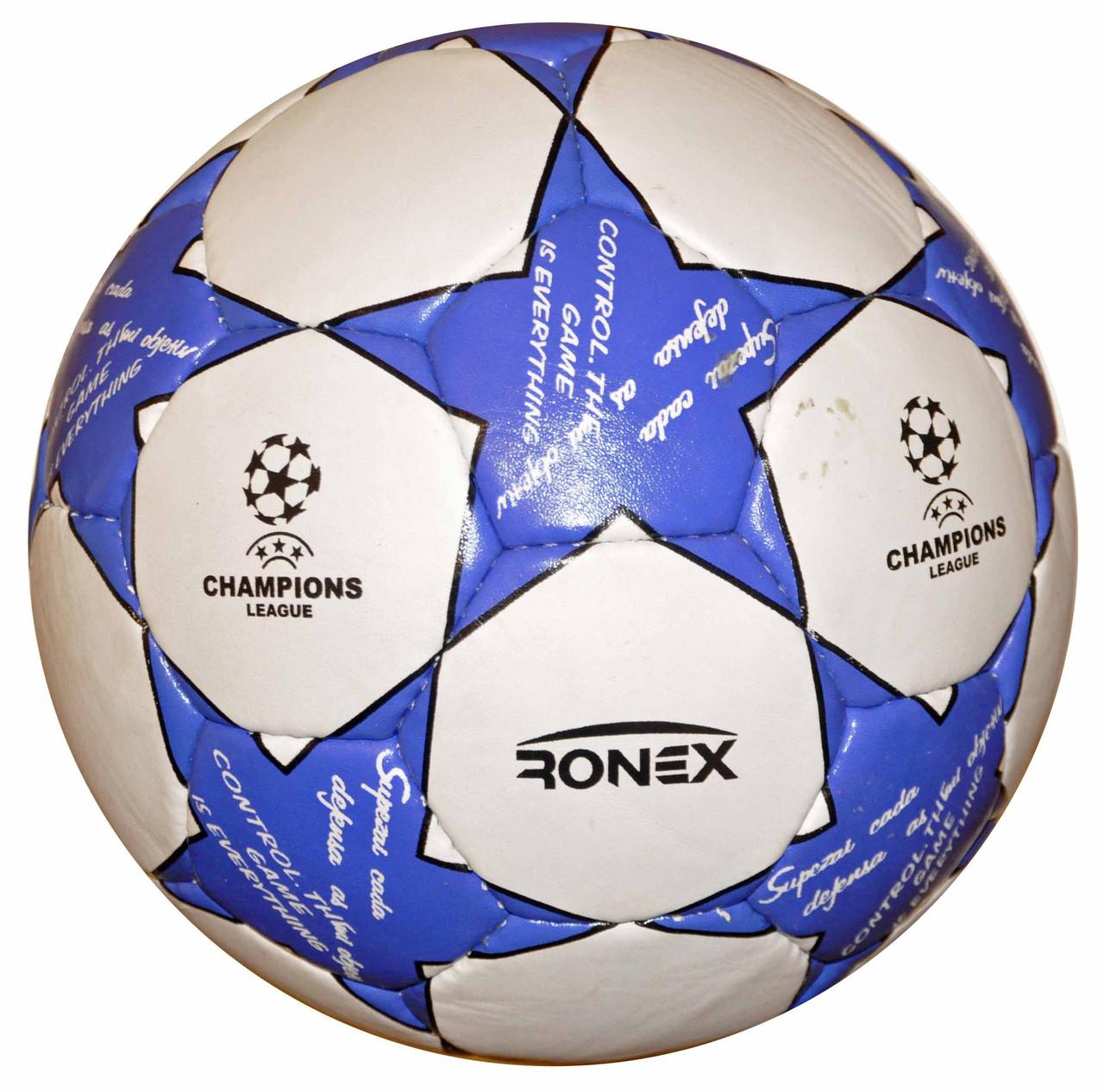 М'яч футбольний Grippy Ronex Finale2 RXG-F2-BL блакитний