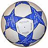 М'яч футбольний Grippy Ronex Finale2 RXG-F2-BL блакитний, фото 2