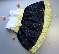 Праздничное платье для маленькой девочки 6, 9 месяцев.