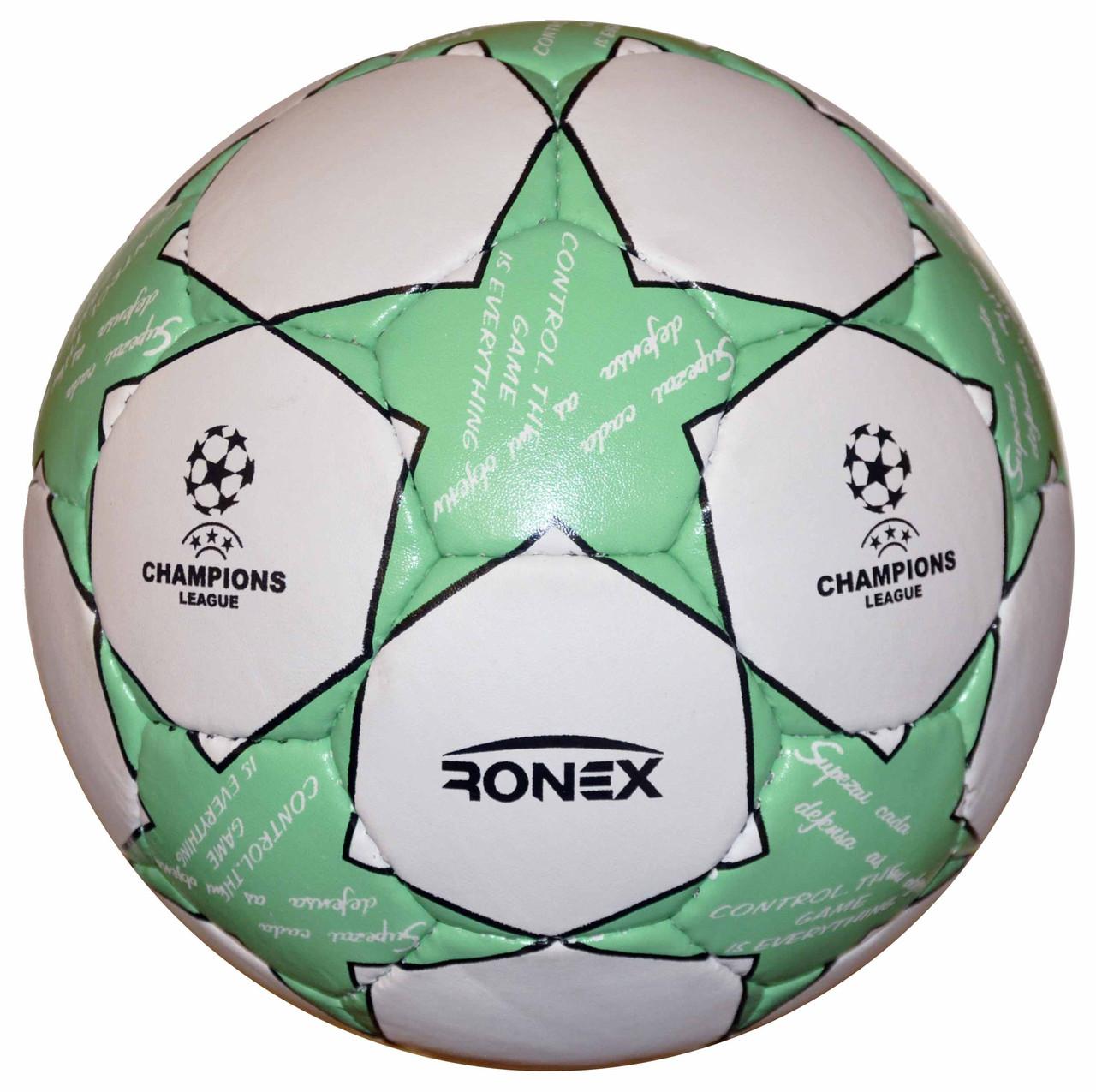 М'яч футбольний Grippy Ronex Finale2 RXG-F2-GR зелений