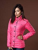 Стильная женская демисезонная куртка на синтепоне ярко-розового цвета