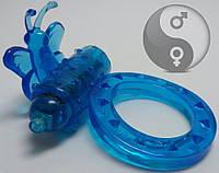 Эрекционное кольцо с вибрацией Flutter-ring (синее)