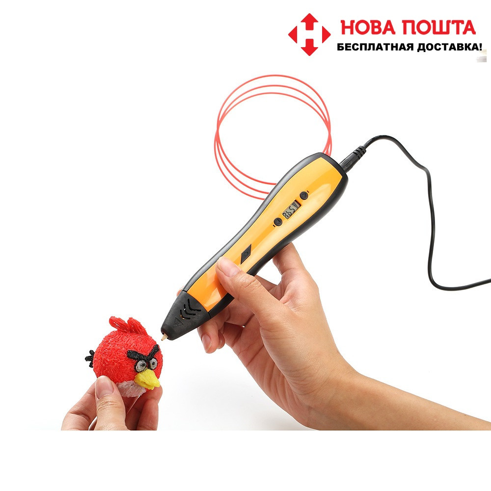3д ручка RP-700A 3D pen smart 5 (оранжевый) + набор пластика 12 цветов в подарок