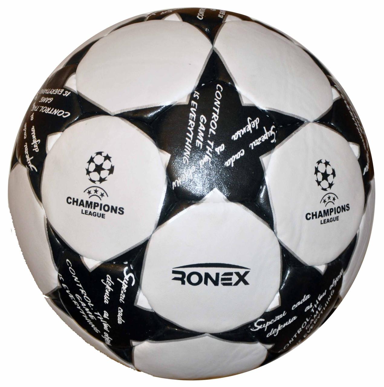 М'яч футбольний Grippy Ronex Finale2 RXG-F2-BK чорний