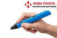 3д ручка Myriwell 3 RP 600А 3D pen (синий) + набор пластика 12 цветов в подарок