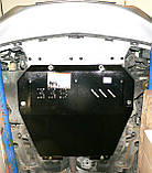 Захист картера двигуна і кпп Opel Zafira B 2004-, фото 6