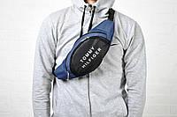 Поясная сумка мужская, синяя