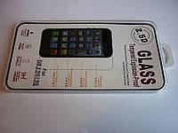 Защитное стекло для Samsung J510F Galaxy J5 (2016) (0,25mm 2,5D)
