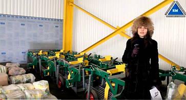 Картофелекопатель вибрационно-грохотный КВГ-400