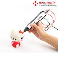 3д ручка Myriwell 5 RP-700A 3D pen smart 5 + набор пластика 12 цветов в подарок (белый), фото 1