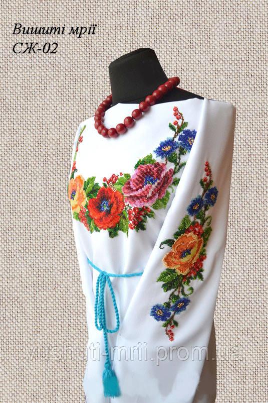 Женская заготовка сорочки СЖ-02  продажа 228eb9a8a6cd3