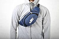 Молодежная сумка на пояс найк (Nike), бананка