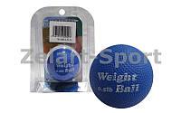 Мяч утяжеленный PS W-026-0,5LB (резина, силикон, d-60мм, 0,5LB, синий)