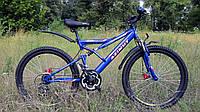 Горный подростковый велосипед 24 дюйма Azimut Venus 110-FR***