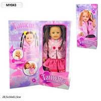 Детская интерактивная кукла Танюша
