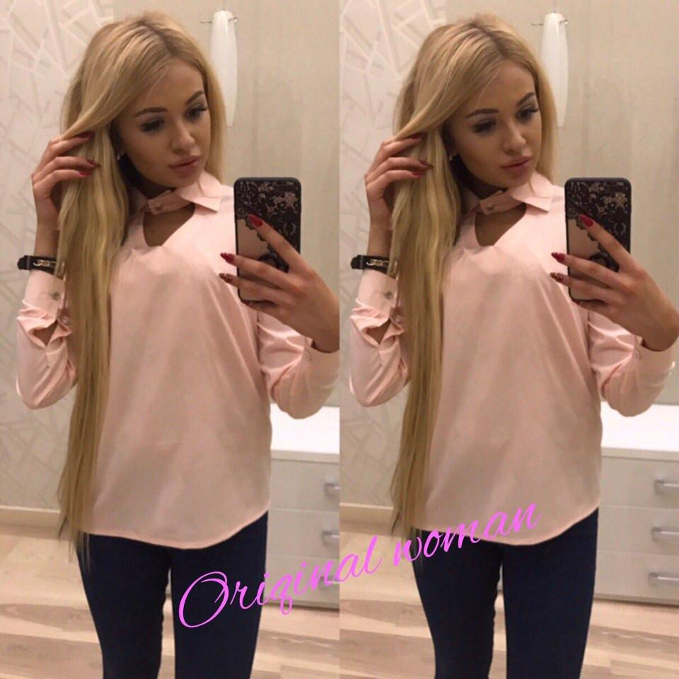 Купить блузку харькове