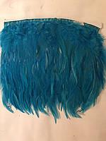 Перьевая тесьма из перьев петуха.Цвет аквамарин .Цена за 0,5м