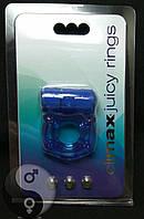 Эрекционное кольцо с вибрацией Climax® Juicy Rings