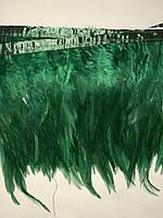 Перьевая тесьма из перьев петуха.Цвет темно зеленый.Цена за 0,5м
