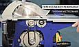 Комбинированный станок Белмаш Универсал-2000, фото 6