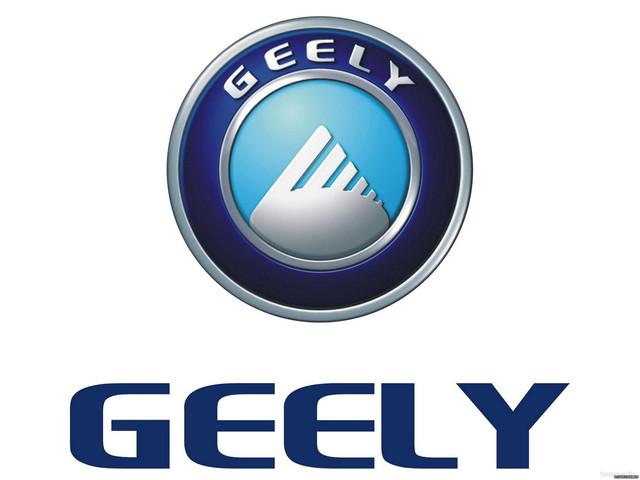 Каталог запчастей для Geely