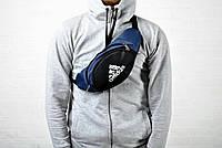 Модная Бананка синяя адидас  (Adidas), сумка на пояс