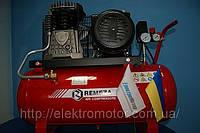 Компрессор Balma B2800/50 CM2