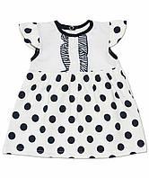 Платье для девочки летнее Горох