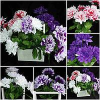 Хризантема рогач тканевая, разные цвета, выс. 50 см., 7 голов, 20 шт. в упаковке, 41 гр.