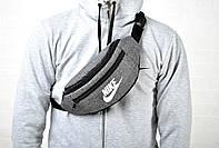 Мужская бананка сумка на пояс найк (Nike), текстиль