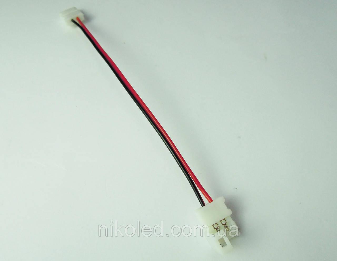 Штекер для ленты №5 8 мм разъем-провод-соединитель