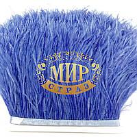 Тесьма страусиная Цвет Blue Lustre Цена за 0.5м