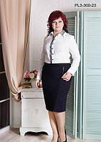 Женская зауженная юбка большие размеры размер 50-60