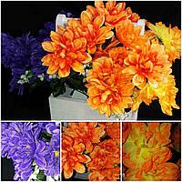 Искусственные цветы - георгина с добавками, разные цвета, выс. 43 см., 16 голов, 12 шт. в упаковке, 41 гр.