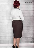 Женская зауженная юбка большие размеры размер 50,60, фото 2