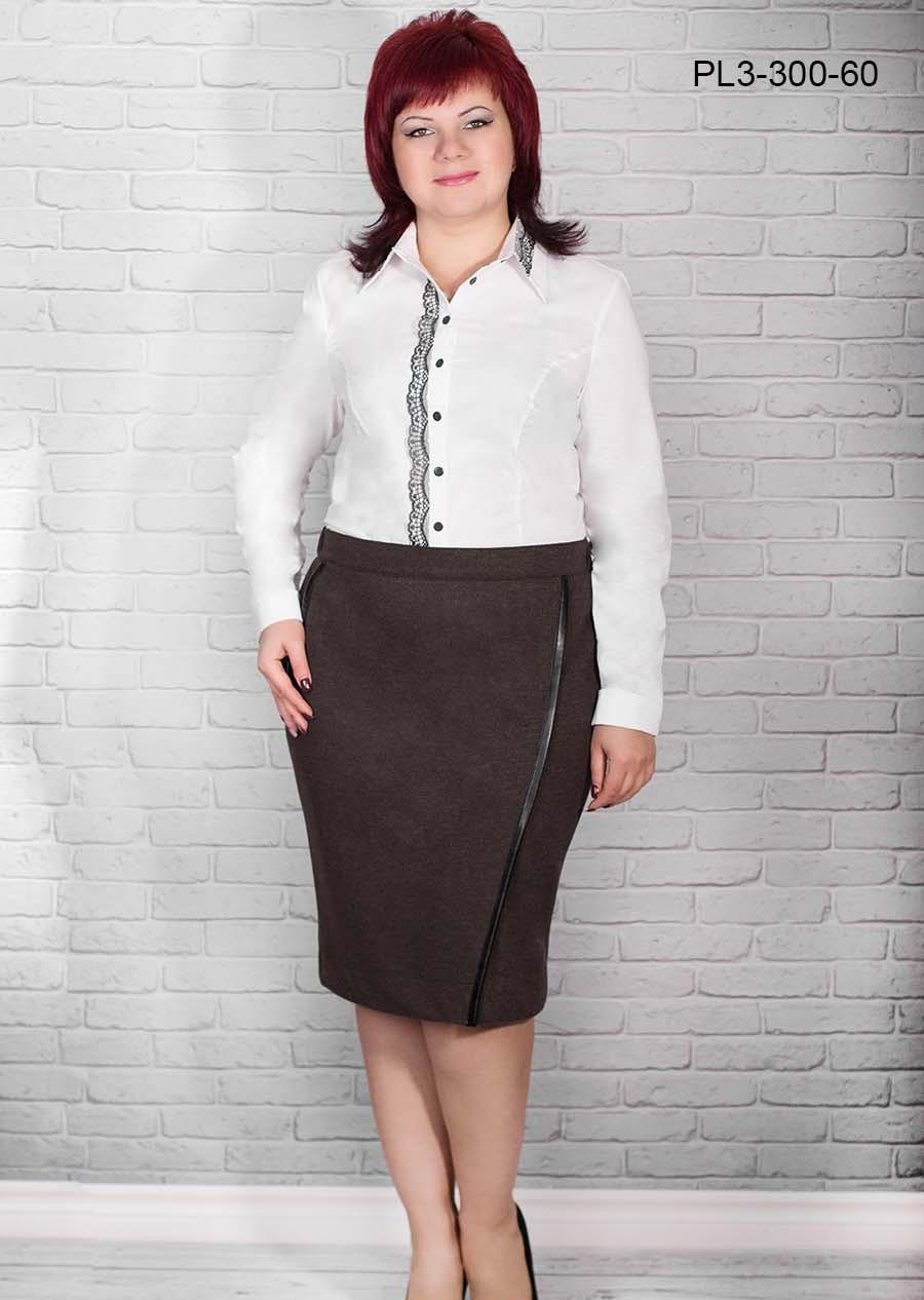 Женская зауженная юбка большие размеры размер 50,60