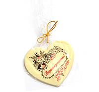 Свадебные бонбоньерки для гостей. Шоколадки с вашими  пожеланием, фото 1