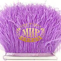 Перья страуса на ленте Цвет Lilac Цена за 0.5м
