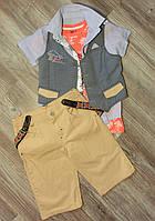 Нарядный костюм мальчику. Размеры: 6, 7, 8 лет